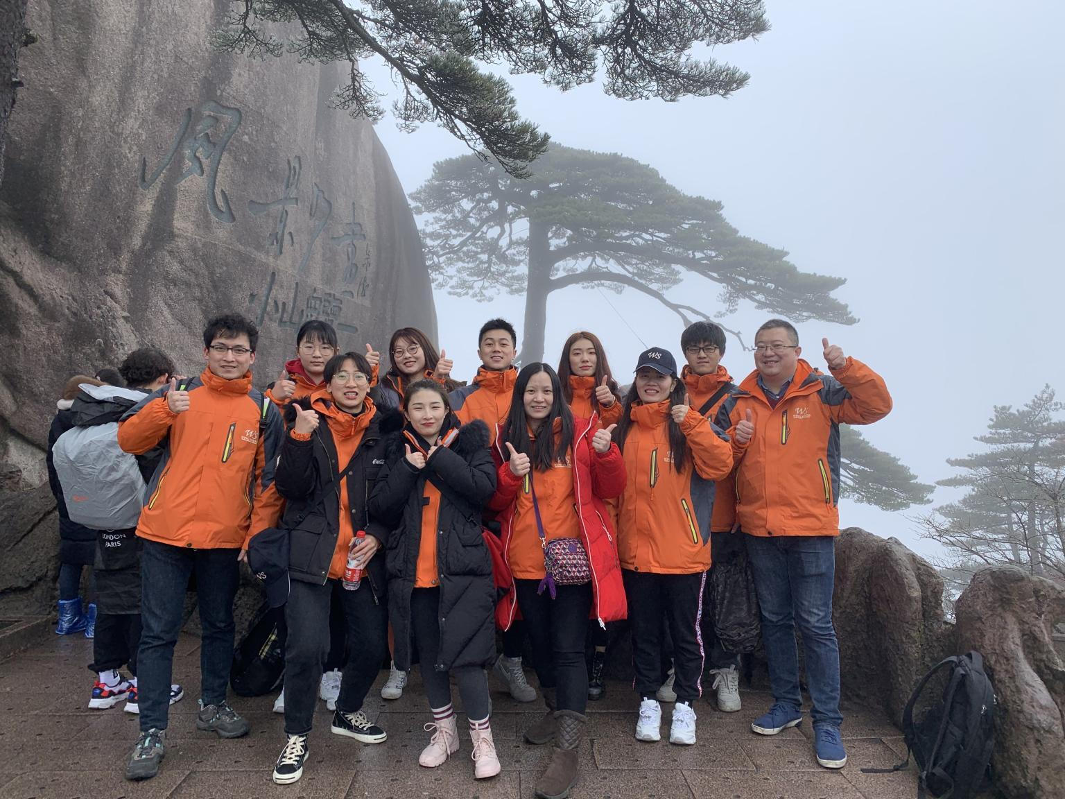 Team Building Trip in Huangshan Mountain
